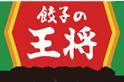 餃子の王将 大東諸福店 | 店舗情報 | 餃子の王将